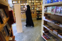 Iran to re-examine banned books: minister