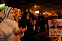 Egypt police fire tear gas as students protest ahead of vote