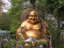 India eyes return of 'Buddha begging bowl' from Afghanistan
