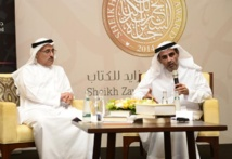 "Announcement of the Winners of ""Sheikh Zayed Book Award"""
