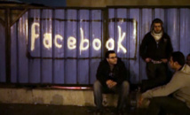 Internet access limited in developing world: Facebook