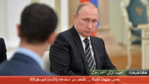 Putin accuses West of playing 'double game' in Syria