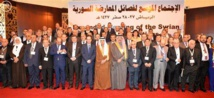 Syria releases opposition figures held on way to Riyadh meeting: party