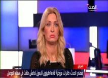 Saudi-owned Al-Arabiya television shuts Lebanon offices