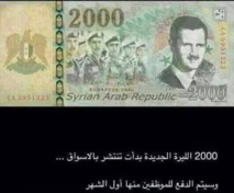 Syrian pound hits lowest value in war: economist