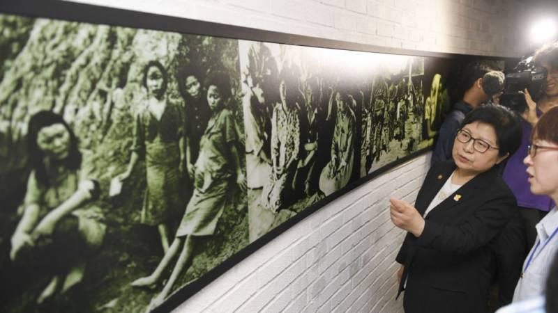 S. Korea to build 'comfort women' museum in Seoul