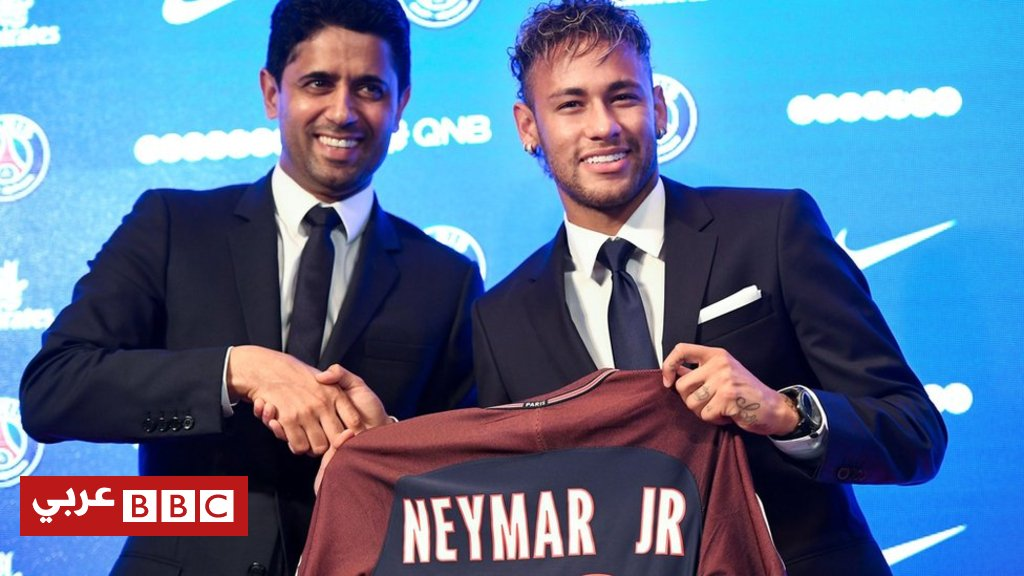 Neymar greeted by ecstatic fans ahead of PSG's first Ligue 1 match