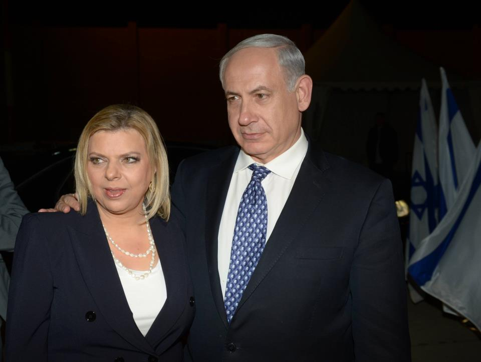 Israeli PM slams left as sourpuss 'pickles,' causing media firestorm