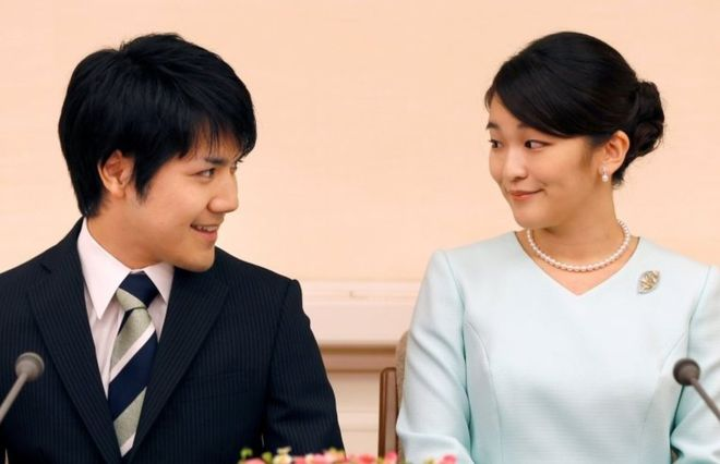 Japan's Princess Mako