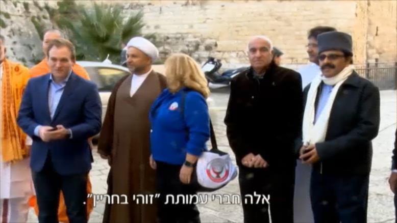 Bahrain NGO faces fierce Palestinian backlash for Jerusalem visit