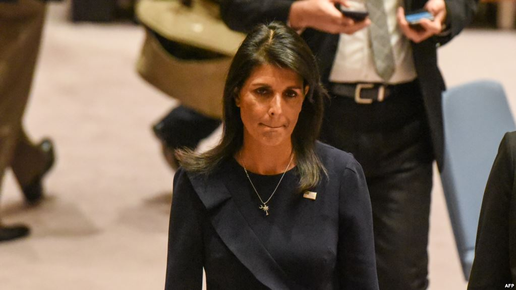 Turkey, Palestinians denounce US 'threats' ahead of UN vote