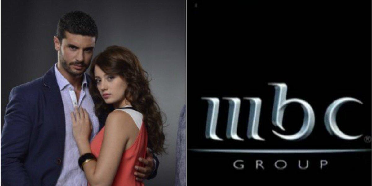 Major Arab media network MBC removes all Turkish dramas