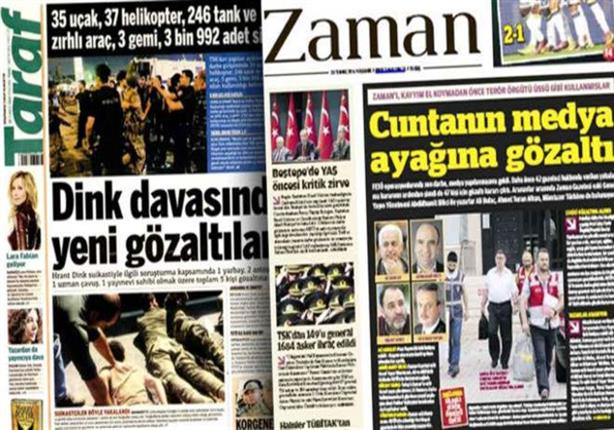 Key Turkish media groups in talks for sale worth 1.1 billion dollars