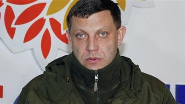 Pro-Russian rebel leader killed in restaurant bombing in east Ukraine