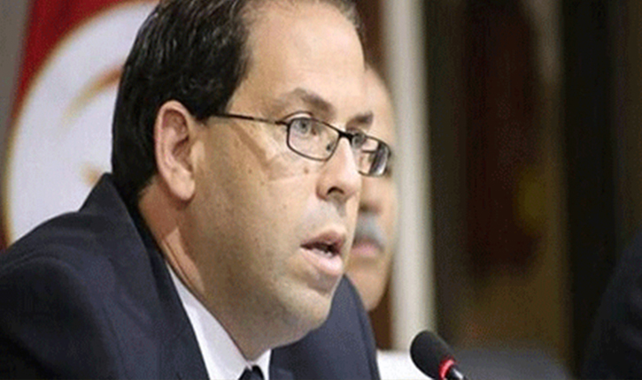 Tunisia's ruling party suspends PM's membership amid political crisis