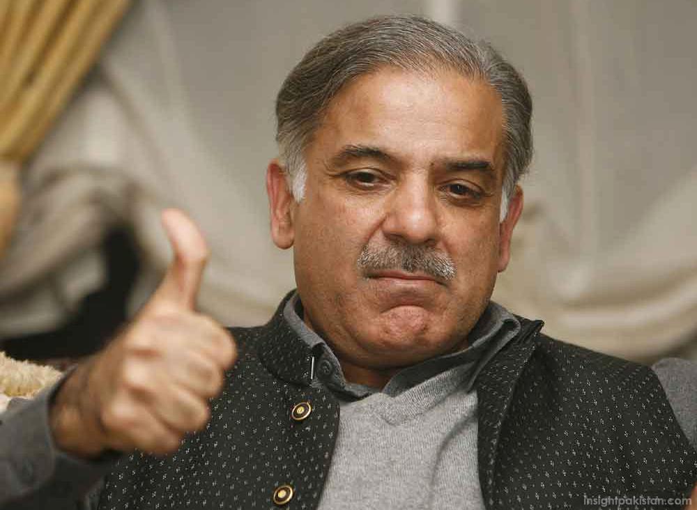 Shahbaz Sharif,