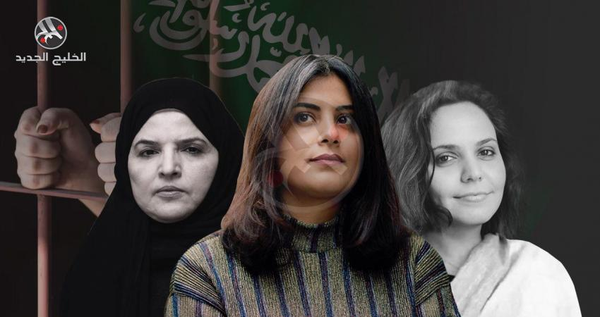 Saudi Arabia denies reports of torture of detained activists