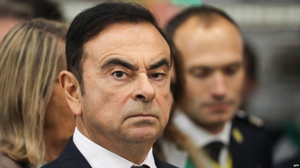 Ghosn's lawyers again request Japanese court to grant bail