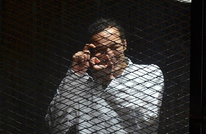 Egyptian photojournalist released after five years in jail
