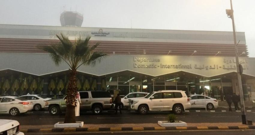 26 hurt in attack on Saudi airport by Houthi rebels, says coalition