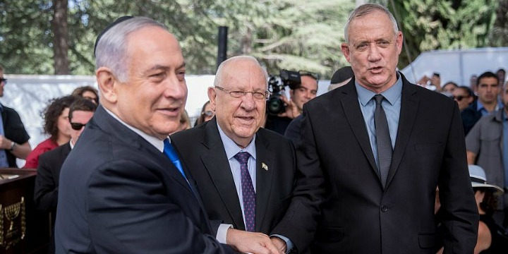 Israel's president gives parliament the mandate to form a government
