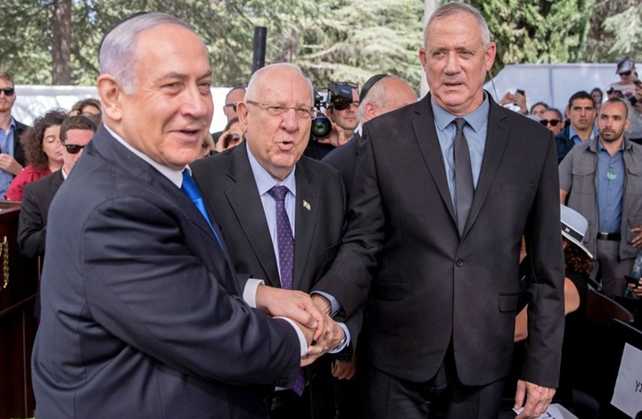 Israel's new coalition government releases agreed aims and intentions