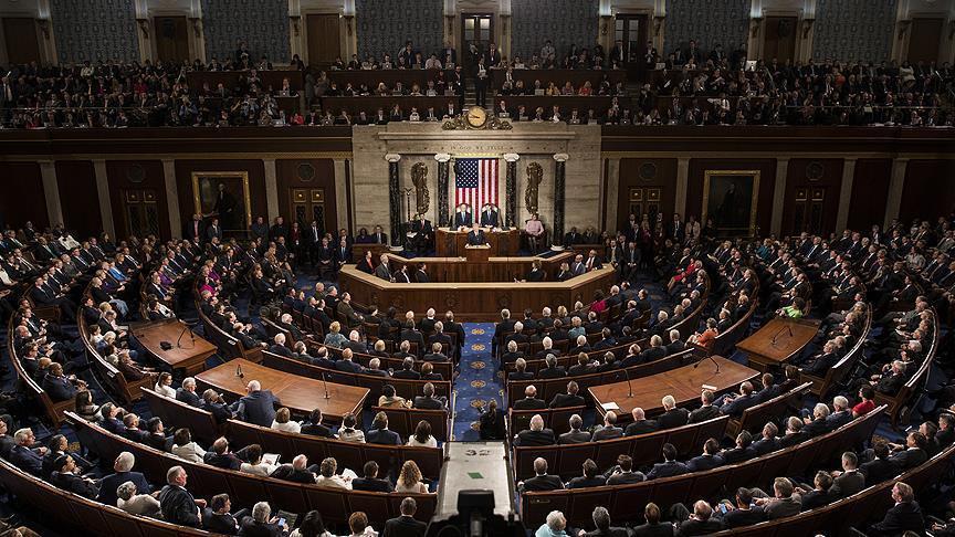Lawmakers introduce police reform bill as George Floyd memorial held