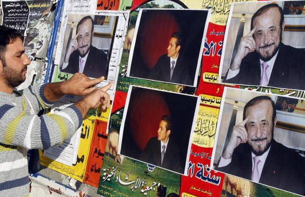 Rifaat al-Assad: Syrian President's uncle jailed in France for money laundering