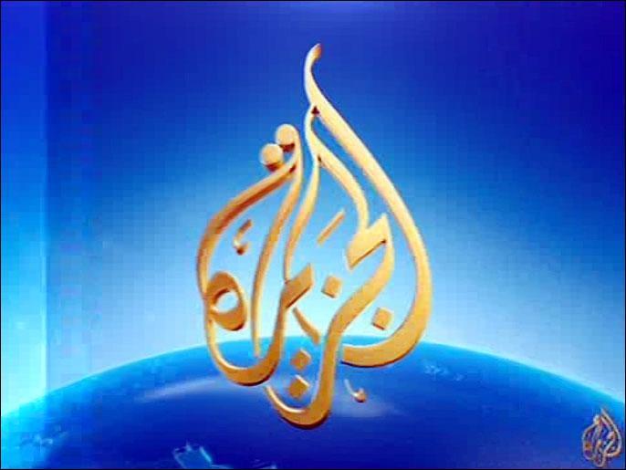 Egypt holds Jazeera crew on 'terror' accusations