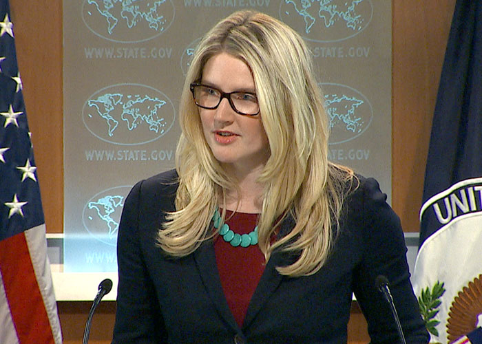 US grants Syrian opposition offices diplomatic status