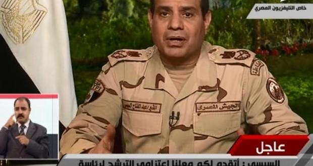 Israel congratulates Egypt's Sisi on election