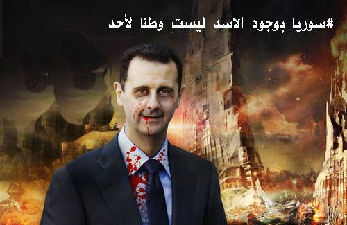 Syria's Assad announces wide-ranging prisoner amnesty