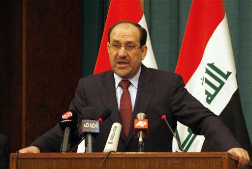 White House hails Maliki departure as 'major step forward'