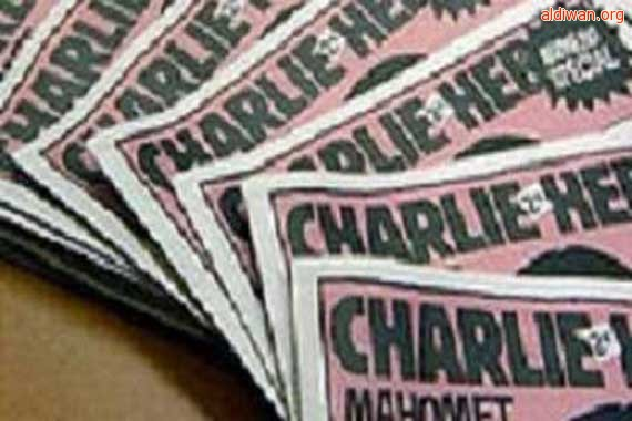 Kuwaitis protest against Charlie Hebdo cartoon