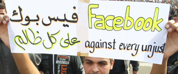 Egypt jails student over Facebook atheism page