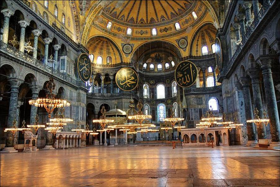 Istanbul's Hagia Sophia sees first Koran reading in 85 years
