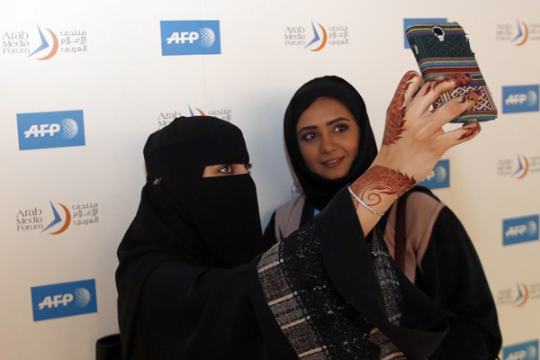 Arab Media Forum debates Middle East coverage in digital age