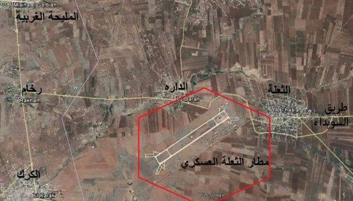 Syria rebels seize most of Sweida military airport: spokesman