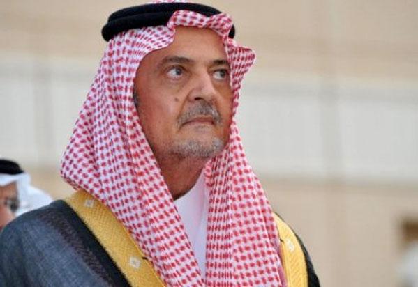 Former Saudi FM Prince Saud al-Faisal dies