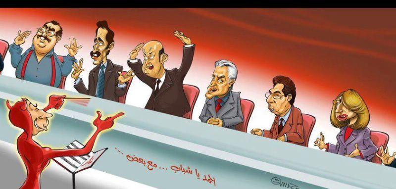 Egypt to revise anti-terror media law: MENA
