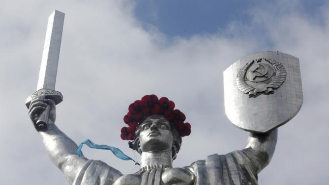 Kiev plans Soviet 'occupation of Ukraine' museum