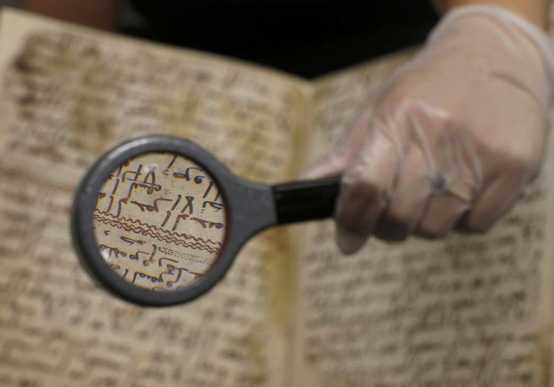 One of 'world's oldest' Koran manuscripts found in UK