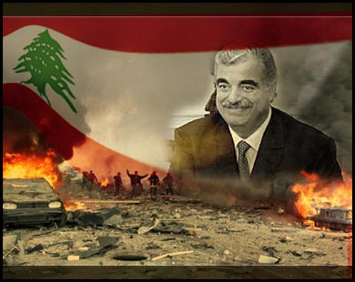 Prosecutor to appeal TV channel's aquittal in Hariri case