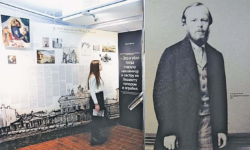 150 years on, exhibit probes the dark world of 'Crime and Punishment'