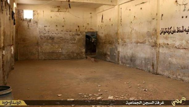 Red Cross seeks access to more jails in Syria