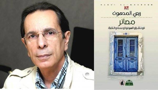 Palestinian novelist wins top Arab fiction prize