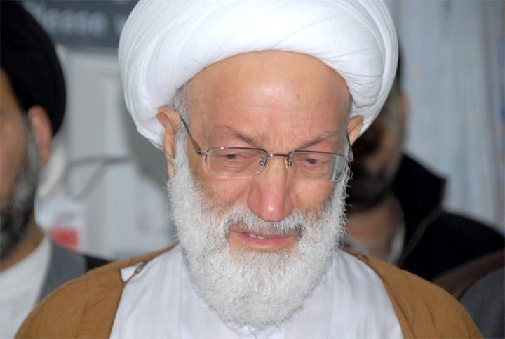 Bahrain strips citizenship of top Shiite cleric