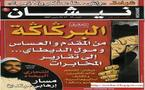Moroccan magazines seized after king opinion poll
