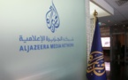 Al Jazeera denounces Netanyahu's attempt to close Jerusalem office
