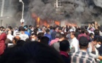 Amnesty raises death toll, says 208 people killed in Iran protests
